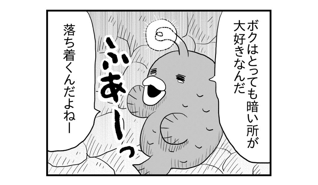 f:id:kanikanikaniyo:20160928134600p:plain