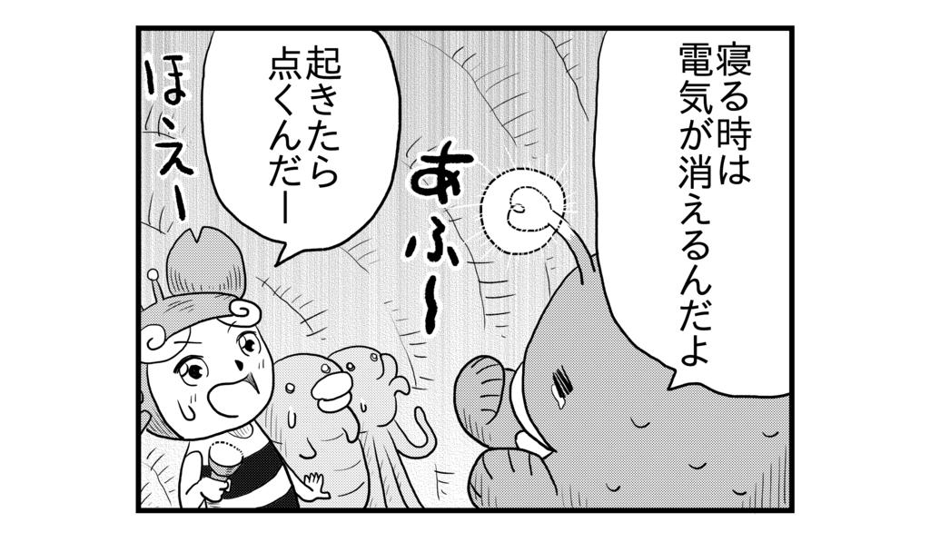 f:id:kanikanikaniyo:20160928134619p:plain