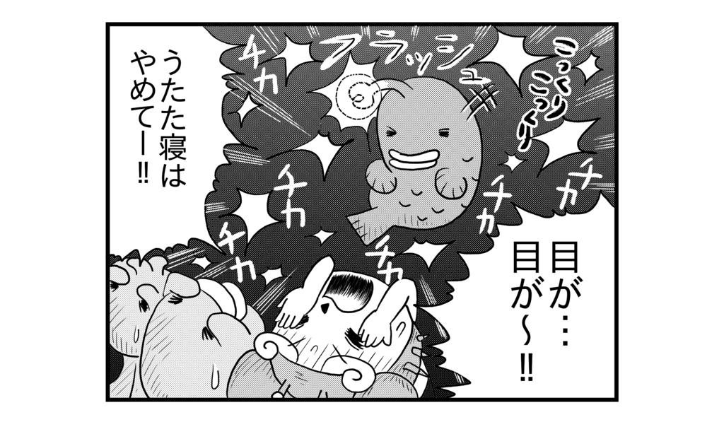 f:id:kanikanikaniyo:20160928134642p:plain