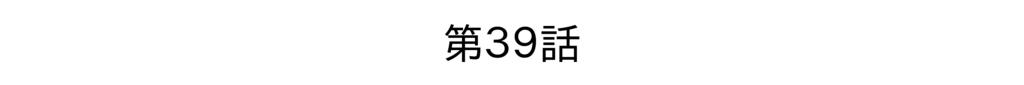 f:id:kanikanikaniyo:20160929175702p:plain