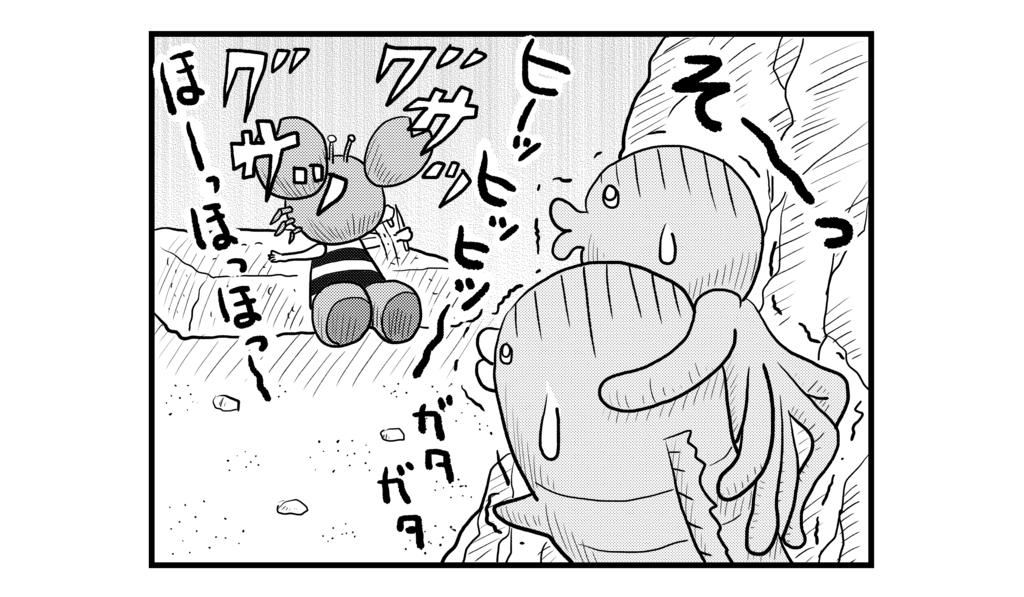 f:id:kanikanikaniyo:20160929175833p:plain