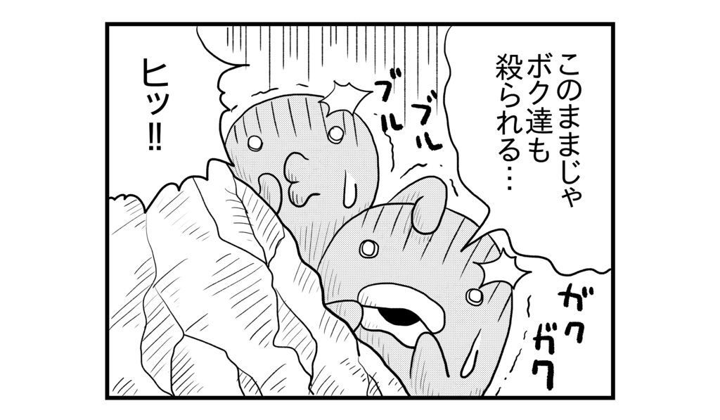 f:id:kanikanikaniyo:20160929175847p:plain