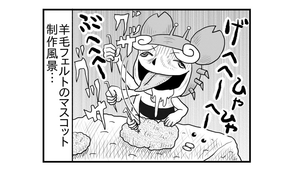 f:id:kanikanikaniyo:20160929175908p:plain