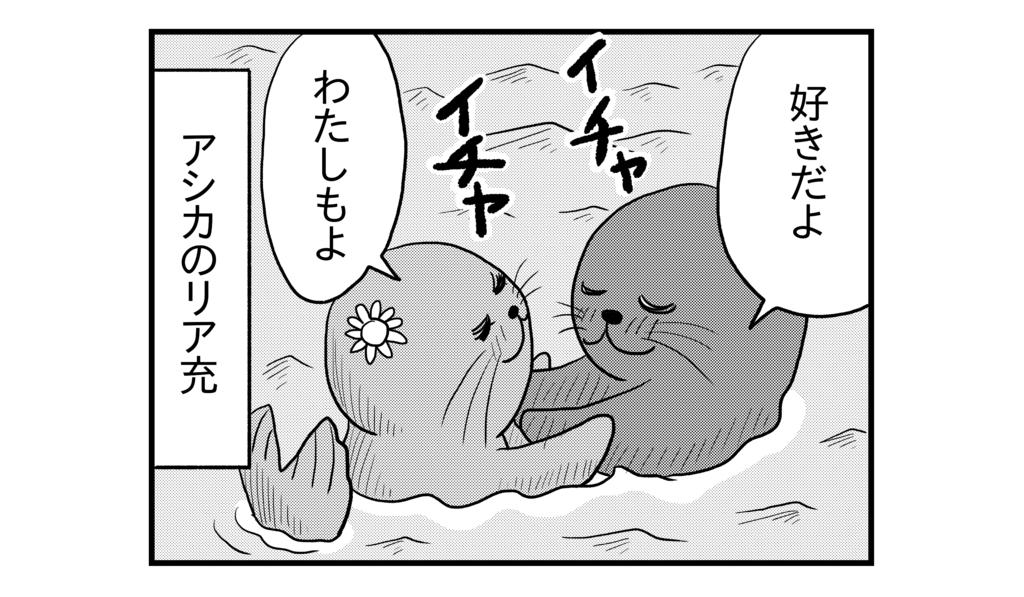 f:id:kanikanikaniyo:20160929175938p:plain