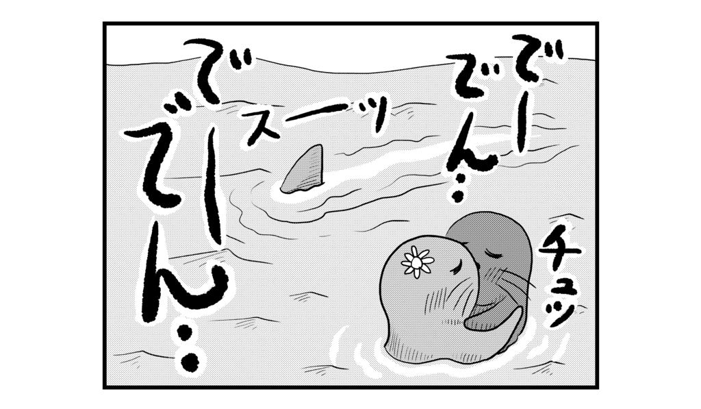 f:id:kanikanikaniyo:20160929175952p:plain