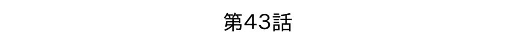 f:id:kanikanikaniyo:20161002180852p:plain