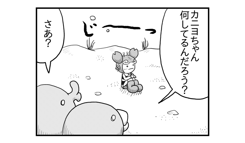 f:id:kanikanikaniyo:20161002181002p:plain