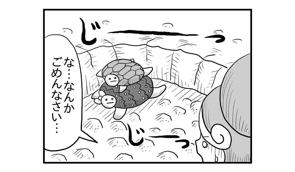 f:id:kanikanikaniyo:20161002181156p:plain