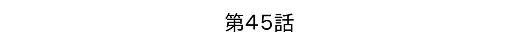 f:id:kanikanikaniyo:20161004175956p:plain