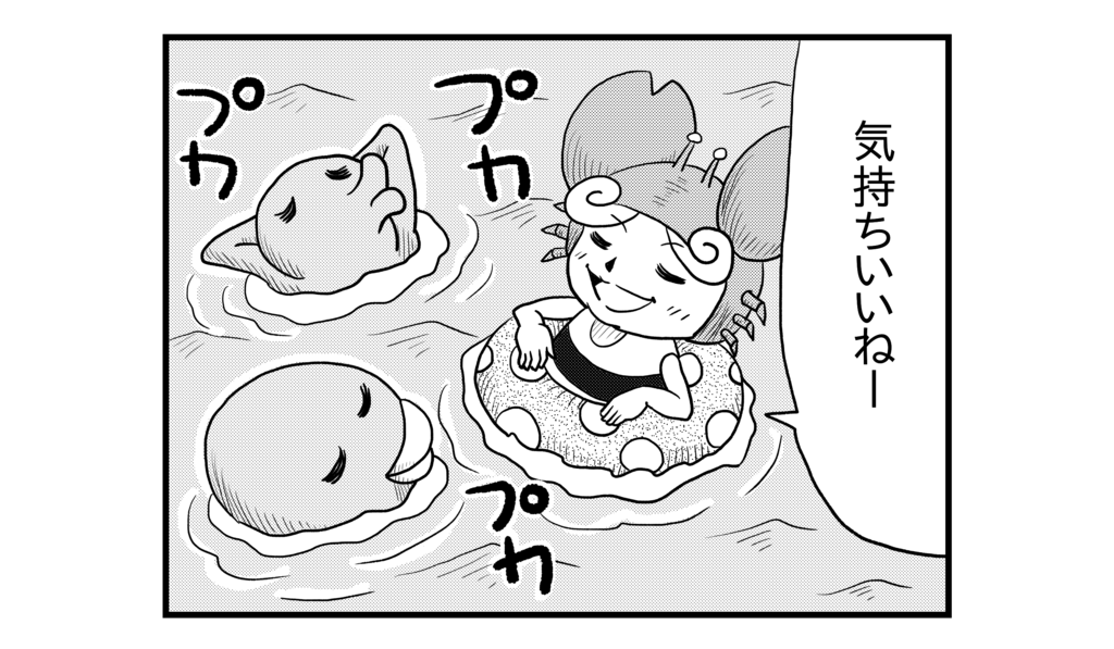 f:id:kanikanikaniyo:20161004180050p:plain