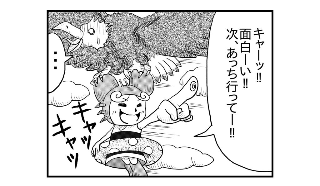 f:id:kanikanikaniyo:20161004180142p:plain