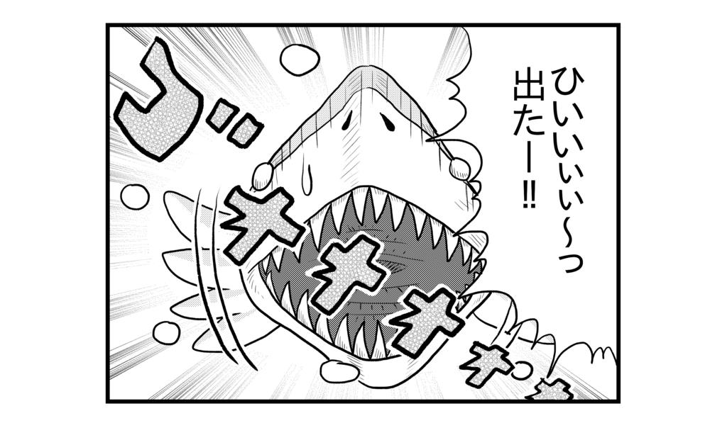 f:id:kanikanikaniyo:20161004180229p:plain