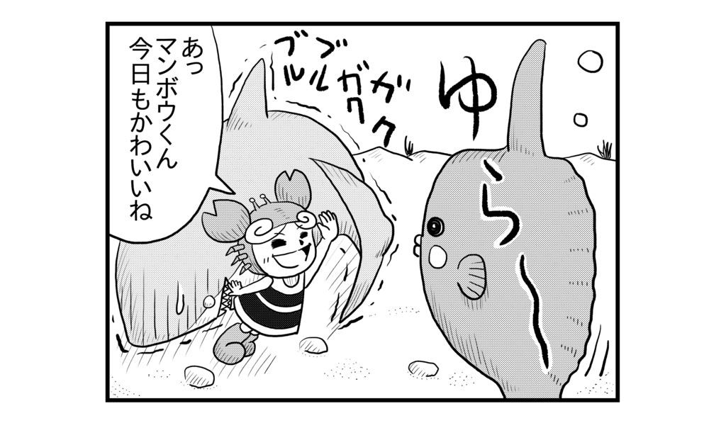 f:id:kanikanikaniyo:20161004180259p:plain