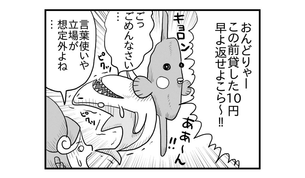 f:id:kanikanikaniyo:20161004180315p:plain