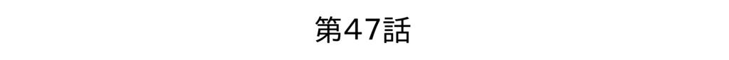 f:id:kanikanikaniyo:20161007115412p:plain