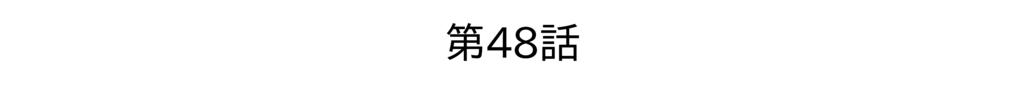 f:id:kanikanikaniyo:20161007115423p:plain