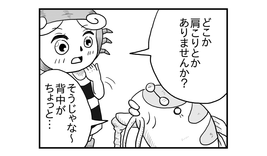f:id:kanikanikaniyo:20161007115529p:plain