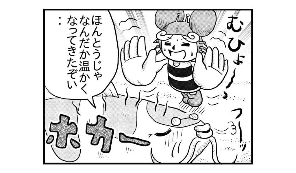 f:id:kanikanikaniyo:20161007115542p:plain