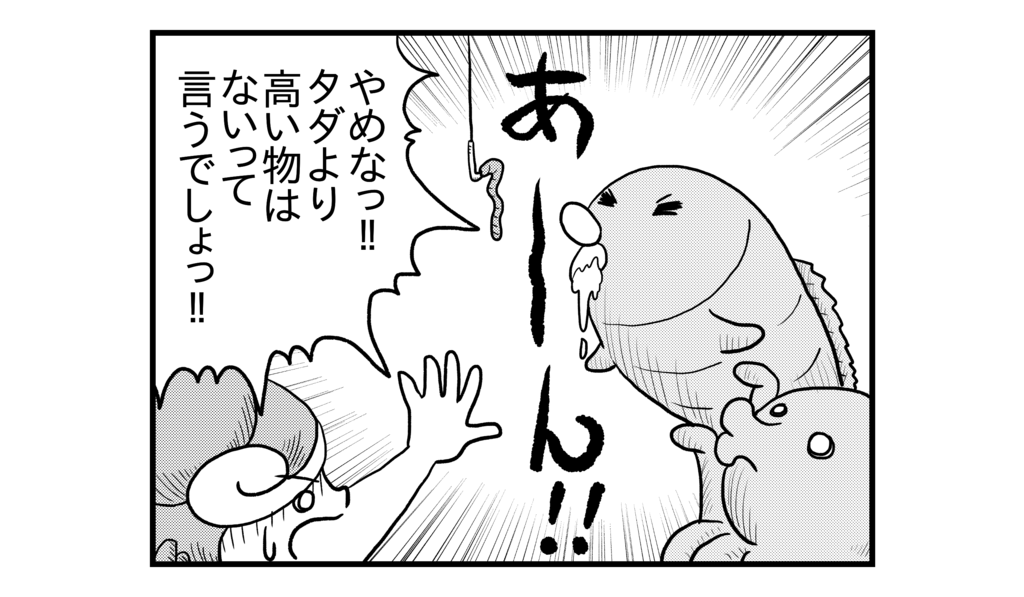 f:id:kanikanikaniyo:20161007115758p:plain