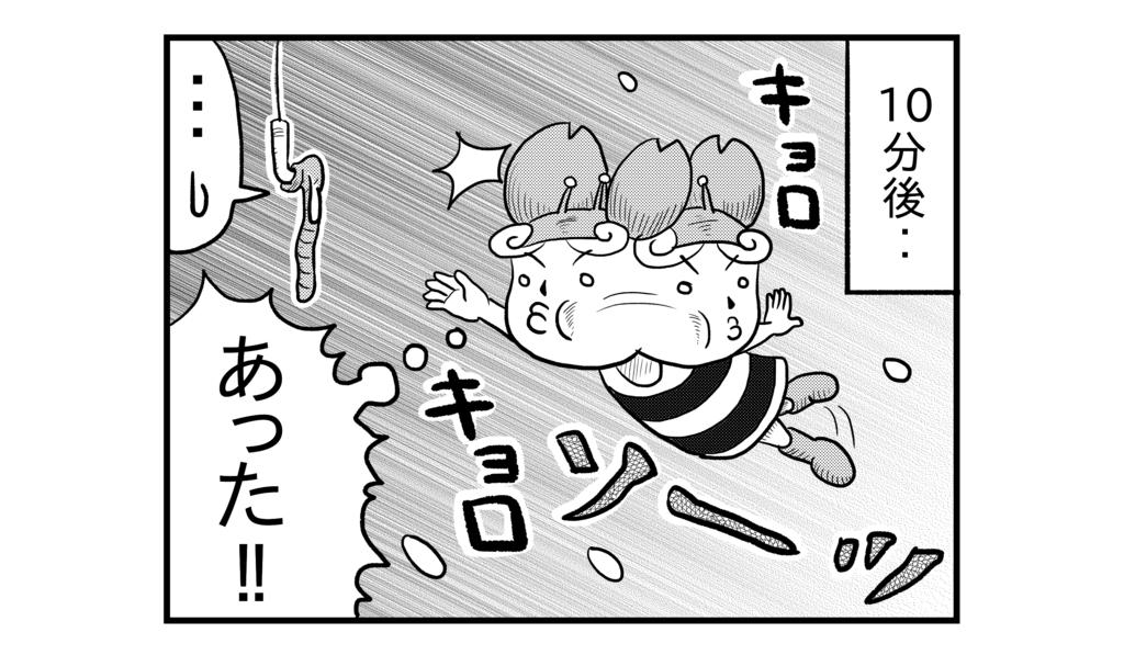 f:id:kanikanikaniyo:20161007115826p:plain