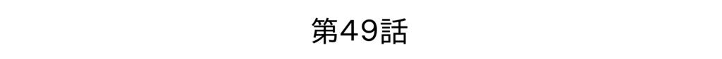 f:id:kanikanikaniyo:20161010120130p:plain