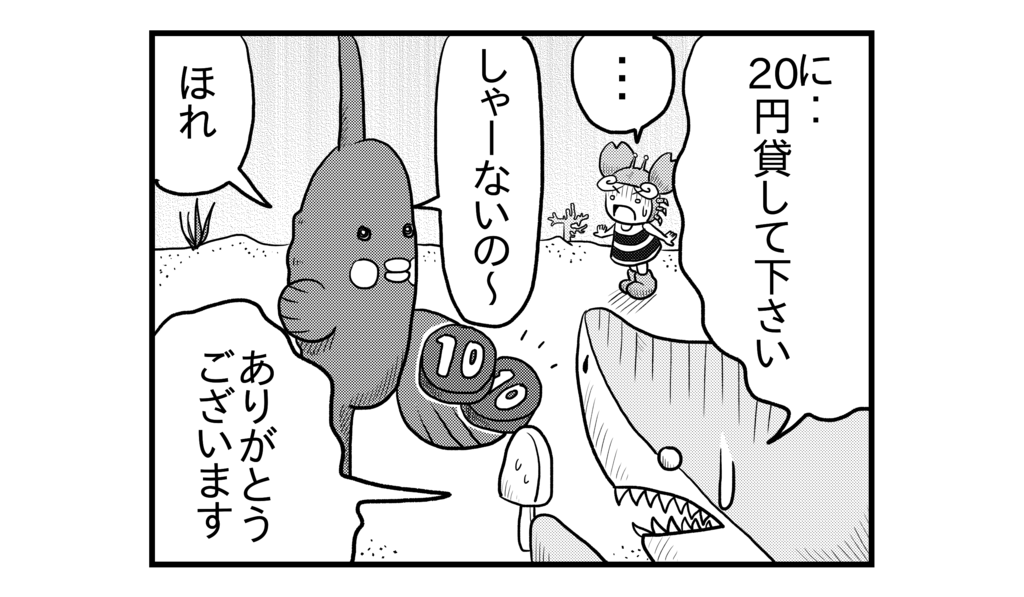 f:id:kanikanikaniyo:20161010120325p:plain
