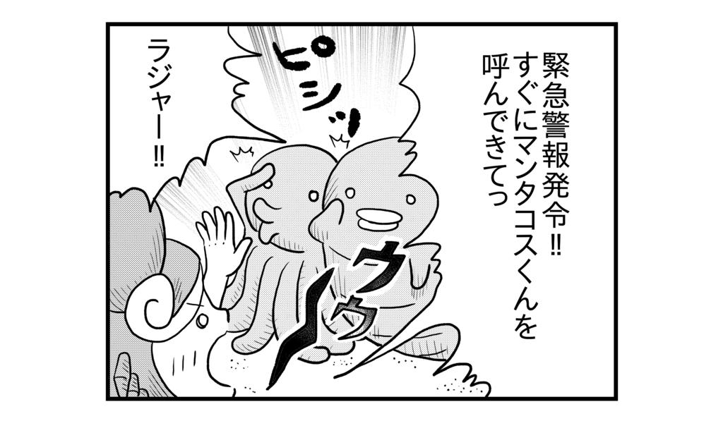 f:id:kanikanikaniyo:20161010120431p:plain