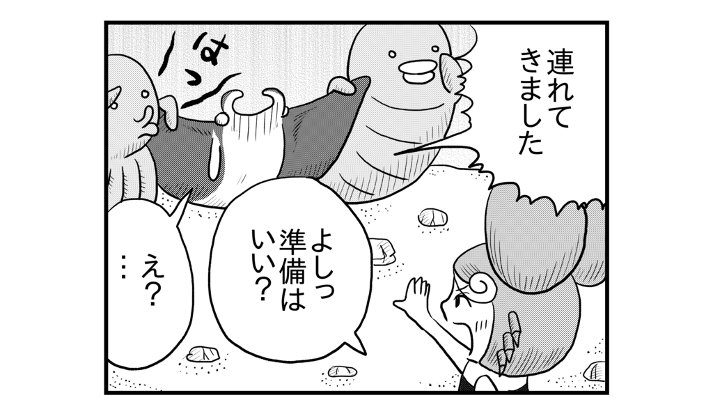 f:id:kanikanikaniyo:20161010120451p:plain