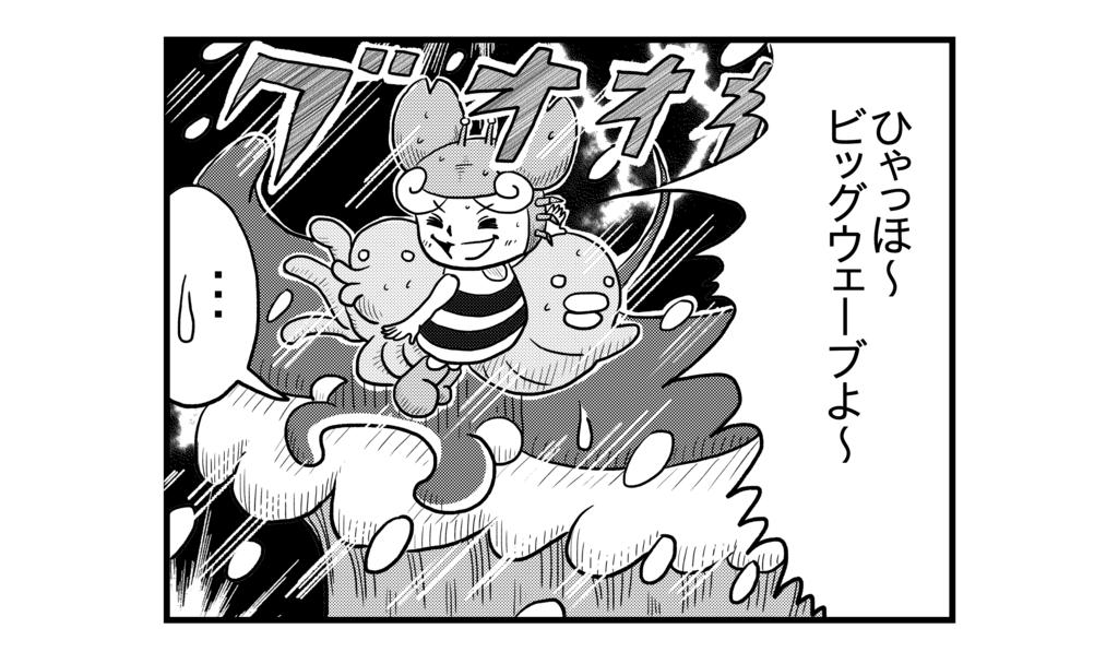 f:id:kanikanikaniyo:20161010120507p:plain