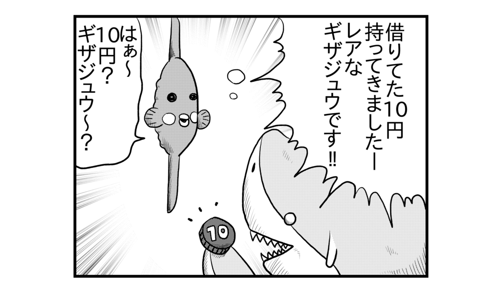 f:id:kanikanikaniyo:20161010123916p:plain