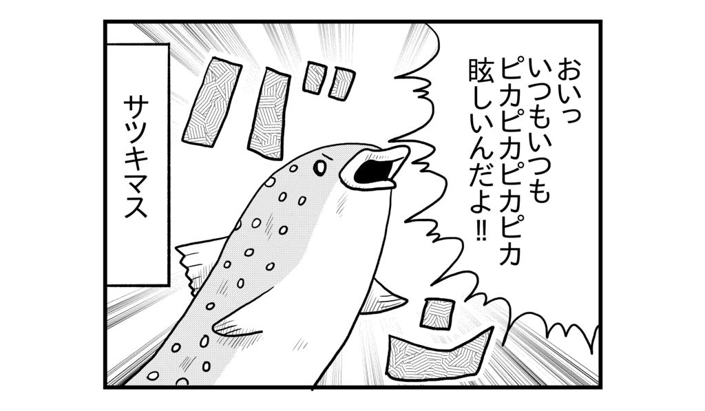 f:id:kanikanikaniyo:20161013112400p:plain