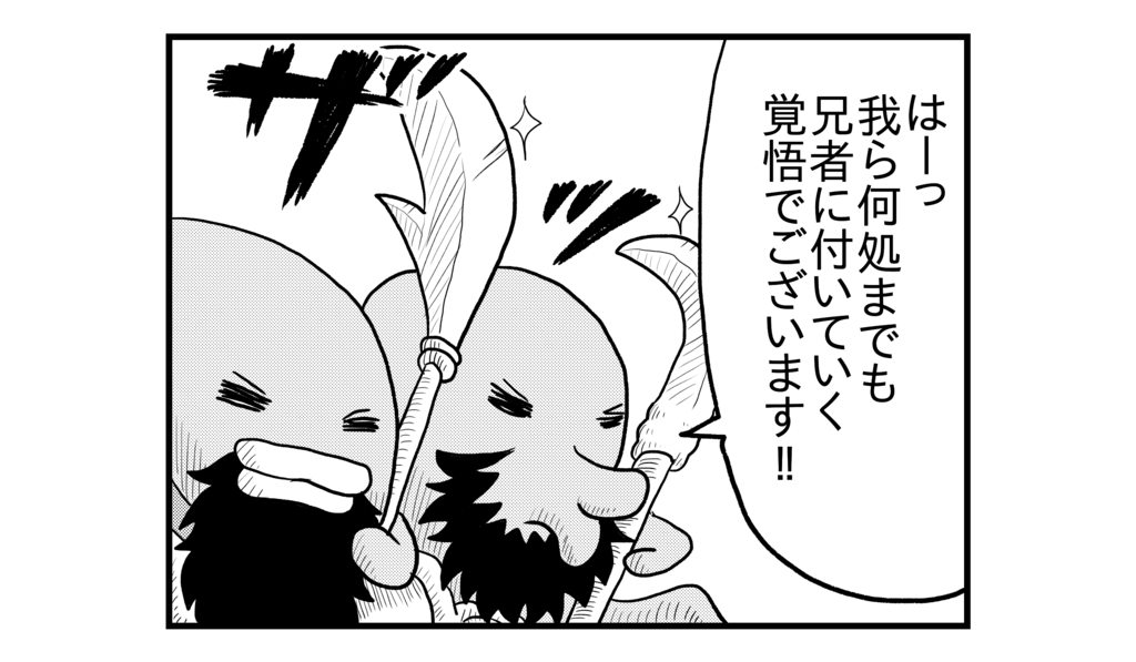 f:id:kanikanikaniyo:20161013112450p:plain
