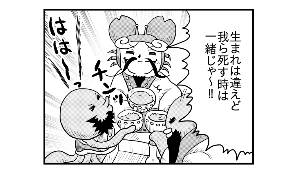 f:id:kanikanikaniyo:20161013112526p:plain