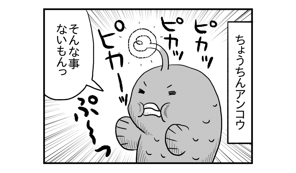 f:id:kanikanikaniyo:20161013112655p:plain
