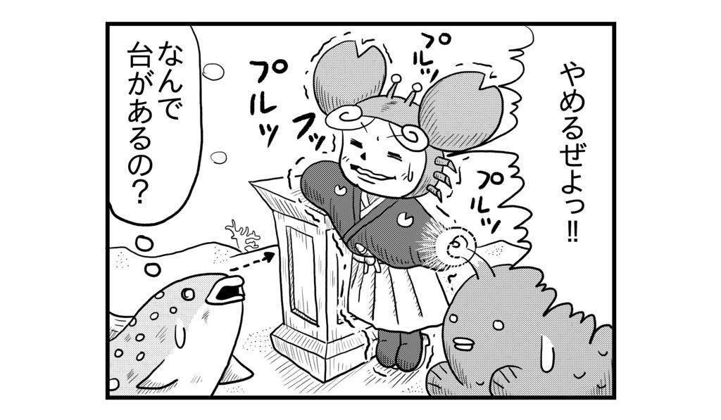 f:id:kanikanikaniyo:20161013112724p:plain