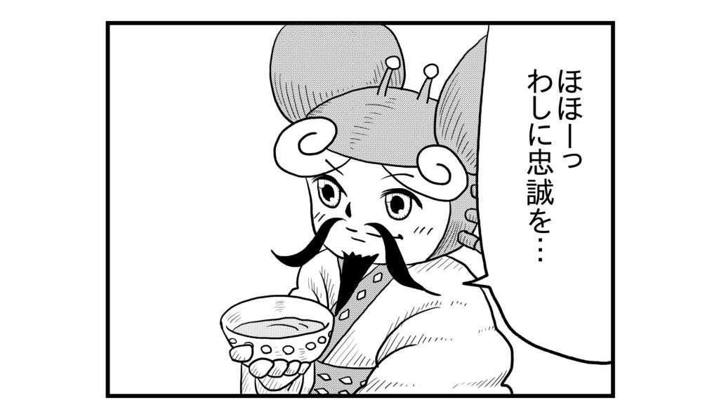 f:id:kanikanikaniyo:20161013112806p:plain