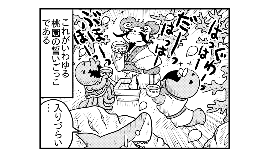 f:id:kanikanikaniyo:20161013112836p:plain