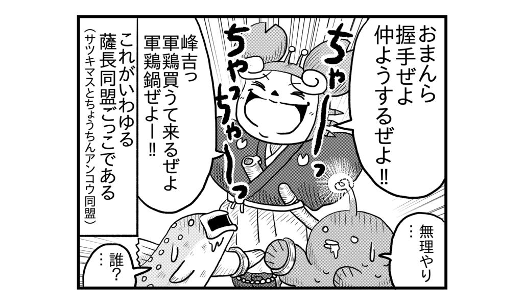 f:id:kanikanikaniyo:20161013175652p:plain