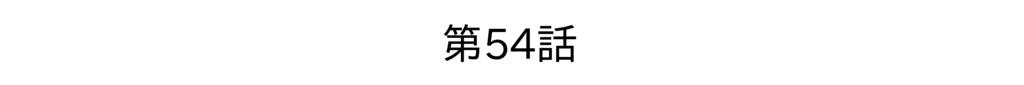 f:id:kanikanikaniyo:20161015183038p:plain
