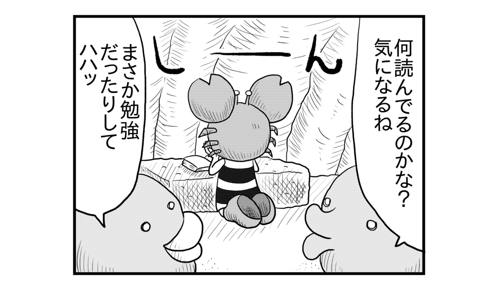 f:id:kanikanikaniyo:20161015183256p:plain