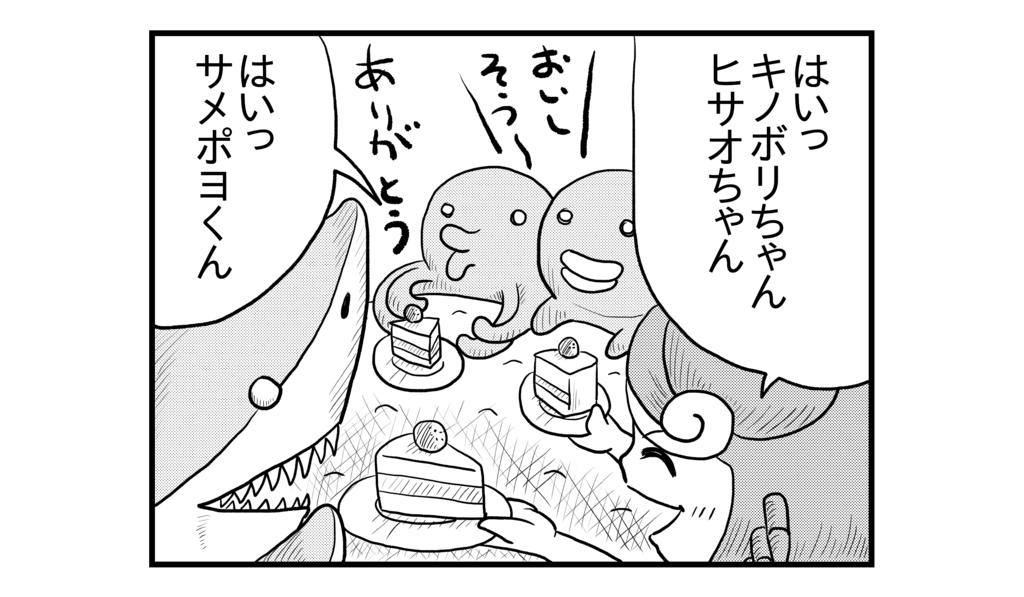 f:id:kanikanikaniyo:20161018114214p:plain