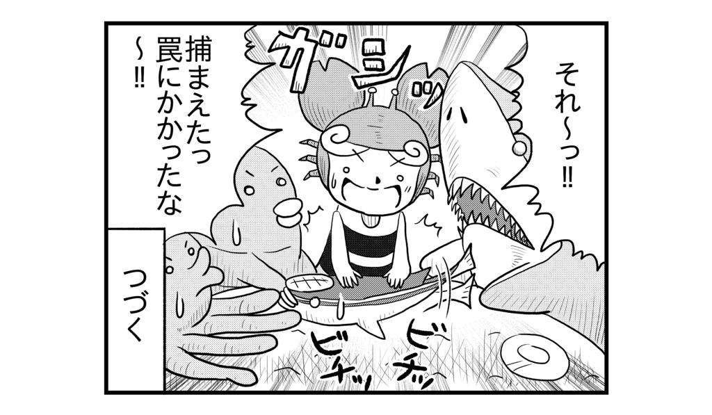 f:id:kanikanikaniyo:20161018114333p:plain