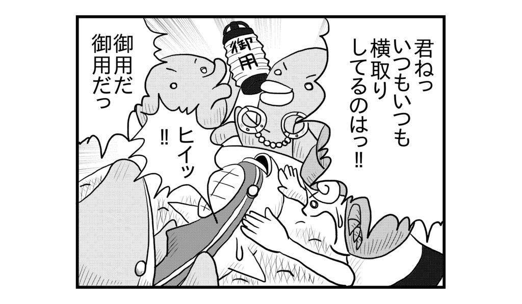 f:id:kanikanikaniyo:20161018114401p:plain