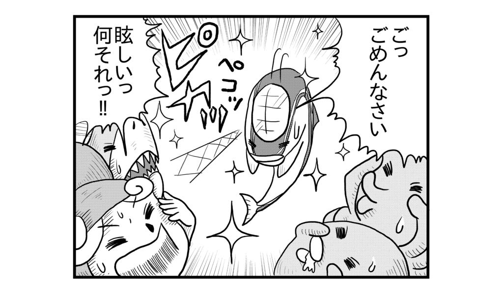 f:id:kanikanikaniyo:20161018114444p:plain