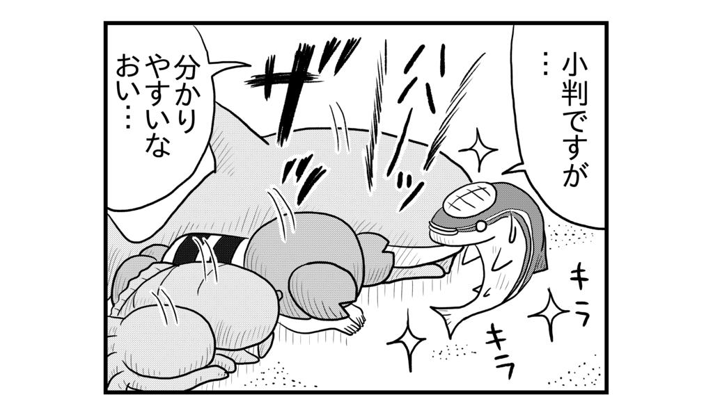 f:id:kanikanikaniyo:20161018114502p:plain