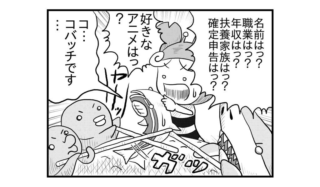 f:id:kanikanikaniyo:20161018123858p:plain