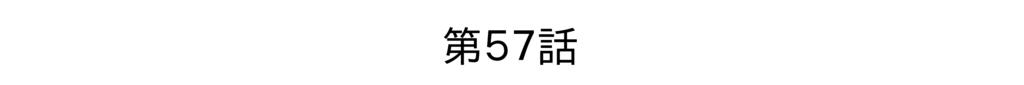 f:id:kanikanikaniyo:20161021140039p:plain