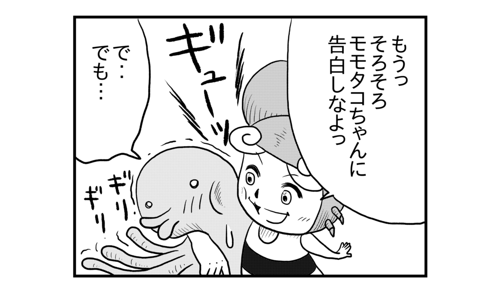 f:id:kanikanikaniyo:20161021140211p:plain