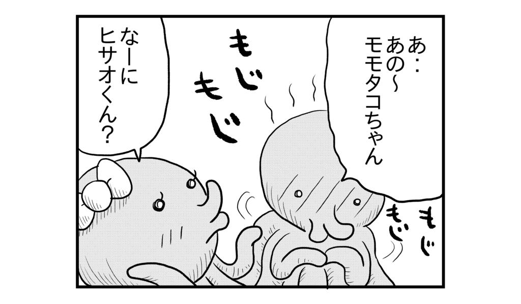 f:id:kanikanikaniyo:20161021140307p:plain