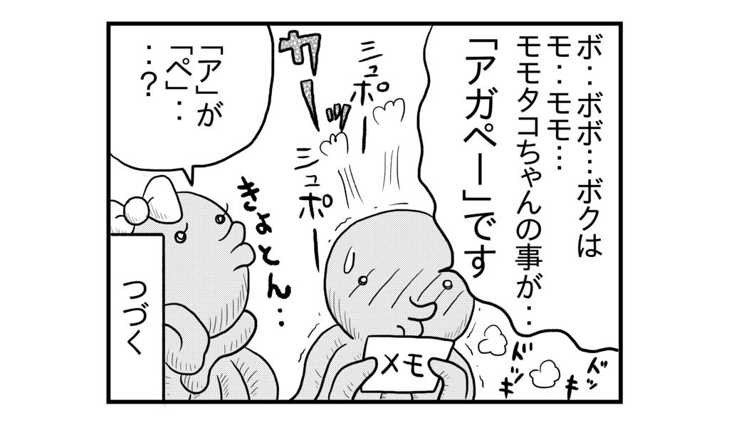 f:id:kanikanikaniyo:20161021140324p:plain